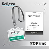 Печать открыток, ценников, бирок, календариков, бейджей, фото 6