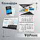 Печать открыток, ценников, бирок, календариков, бейджей, фото 2
