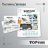 Печать открыток, ценников, бирок, календариков, бейджей, фото 4