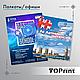 Печать открыток, ценников, бирок, календариков, бейджей, фото 8