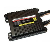Блок розжига BAXSTER HX35-37B-G1 StandartQ 12V 35W (18 мес)