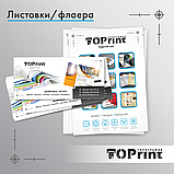 Печать буклетов, брошюр, каталогов, фото 4