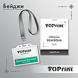 Печать визиток, фото 4