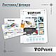 Печать визиток, фото 5