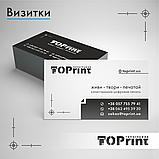 Печать визиток, фото 2