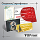 Печать визиток, фото 3