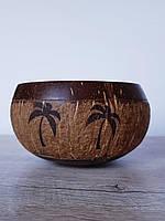 """Кокосовая чаша большая  """"Пальмы"""" (Coconut Bowl)"""