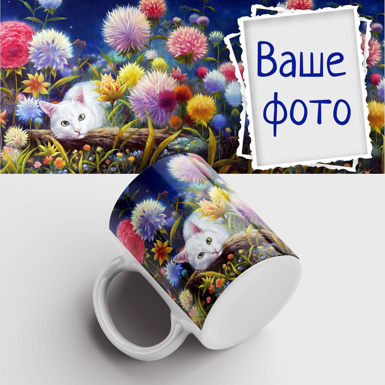 Кружка с Вашим фото. Чашка с фото цветы, кот. Чашка с фото