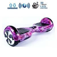 Гироскутер Smart Balance Wheel 6.5 Гироборд с Bluetooth музыкой и сумкой (Фиолетовый космос)
