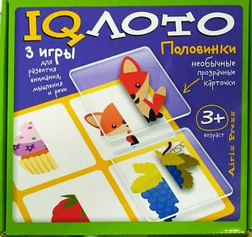 IQ лото. Пластикове лото. Половинки. (3+) Комплект з трьох ігор.