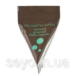 Очищающая пенка с марокканской глиной Too Cool For School Morocco Ghassoul Foam Cleanser, 3 мл