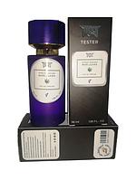 Byredo Parfums Marijuana 58 мл, унисекс