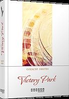 Victori park 262227, КОД: 241881