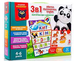 Азбука математика Английский магнитные игры с доской (укр), Vladi Toys (VT5412-04)