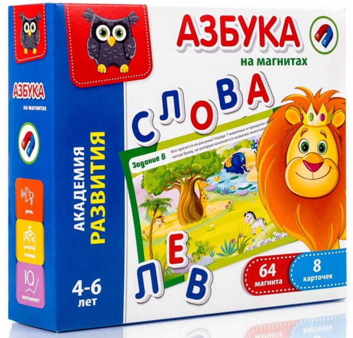 Російська абетка на магнітах (рус), Vladi Toys (VT5411-01)