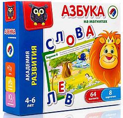 Русская азбука на магнитах (рус), Vladi Toys (VT5411-01)