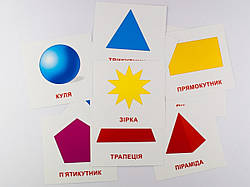 Набор карточек Геометрические фигуры (укр/англ) 16 штук 11х11 см, Зірка (65797)