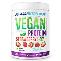 Растительный протеин AllNutrition Vegan Protein (500 г) алл нутришн Black Currant