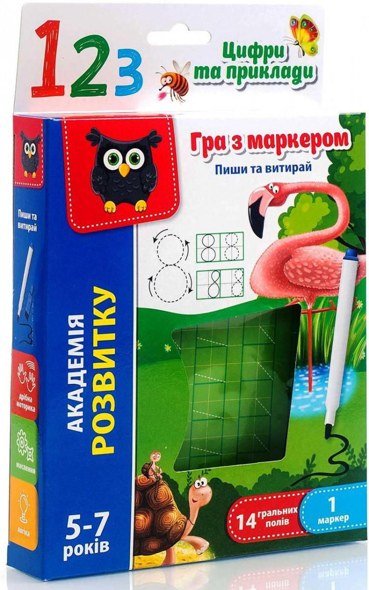 Гра з маркером Пиши та витирай Цифри та приклади (укр), Vladi Toys (VT5010-14)