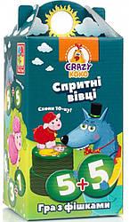 Математическая игра с фишками Хватай десятку Шустрые овцы (укр), Vladi Toys (VT8033-03)