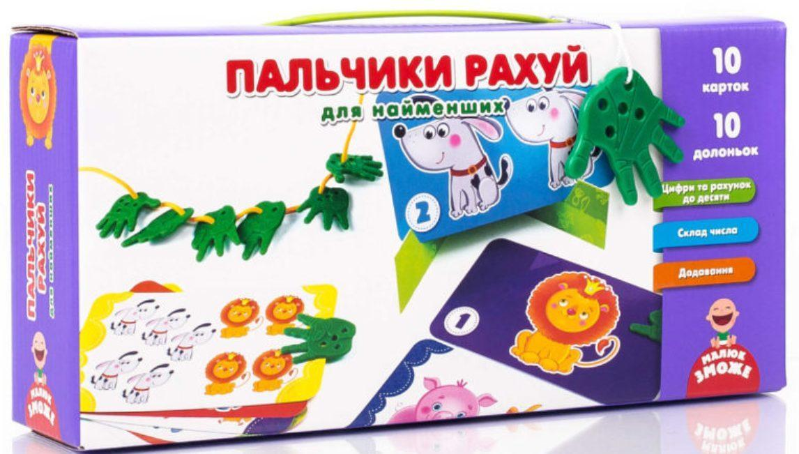 Гра з фурнітурою для найменших Пальчики рахуй (укр), Vladi Toys (VT2905-08)