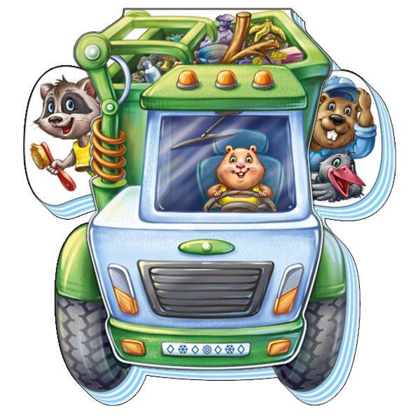 Книжка-картонка для малюків Сміттєвоз чистун (укр), Ранок (А865008У)