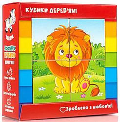 Дерев'яні кубики для дітей Зоопарк (укр), Vladi Toys (ZB1001-02)