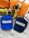 Брендовая кепка Dsquared2 D9375 синяя, фото 2
