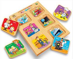 Дерев'яна іграшка рамка-вкладиш з підшаром Професії (укр), Вундеркінд (РВ-058)