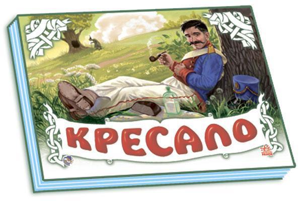 Книжка-панорамка Огниво (укр), Ранок (М249037У)
