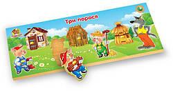 Детская развивающая деревянная игрушка рамка вкладыш Монтессори Три поросенка (укр), Вундеркинд (РВ-036)