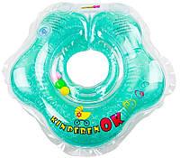 Круг на шею для купания грудничков бирюзовый, KinderenOK (111601_014)