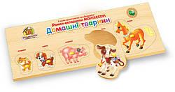 Дерев'яна рамка-вкладиш з ручками Домашні тварини (укр), Вундеркінд (РВ-044)