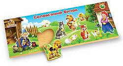 Детская развивающая деревянная игрушка рамка вкладыш Монтессори Соломенный бычок (укр), Вундеркинд (РВ-033)
