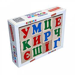 Дерев'яні кубики для дітей Українська абетка, Komarovtoys (Т 601)
