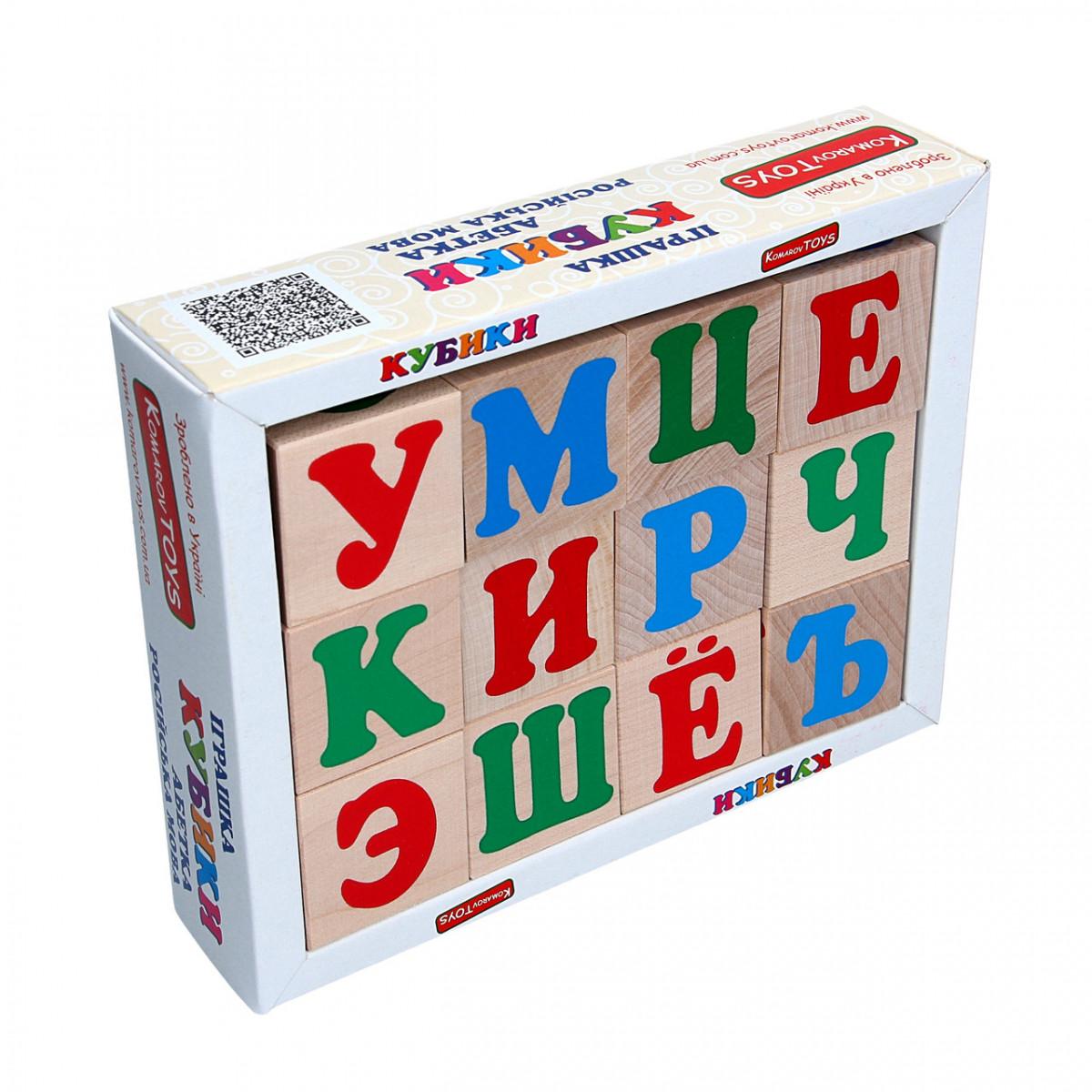 Развивающие деревянные кубики азбука Русский алфавит, Komarovtoys (Т 602)