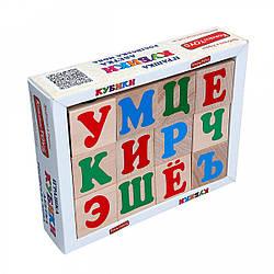 Дерев'яні кубики Російська абетка, Komarovtoys (Т 602)