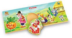 Дитяча дерев'яна іграшка рамка-вкладиш Ріпка (укр), Вундеркінд (РВ-037)