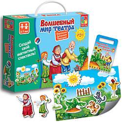 Магнитный театр Репка с декорацией и сценарием (рус), Vladi Toys (VT3207-04)