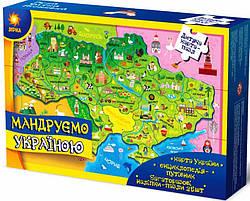 Детская Карта Украины с многоразовыми наклейками (укр), Зірка (94759)
