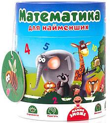 Математика для самых маленьких (укр), Vladi Toys (VT2911-04)