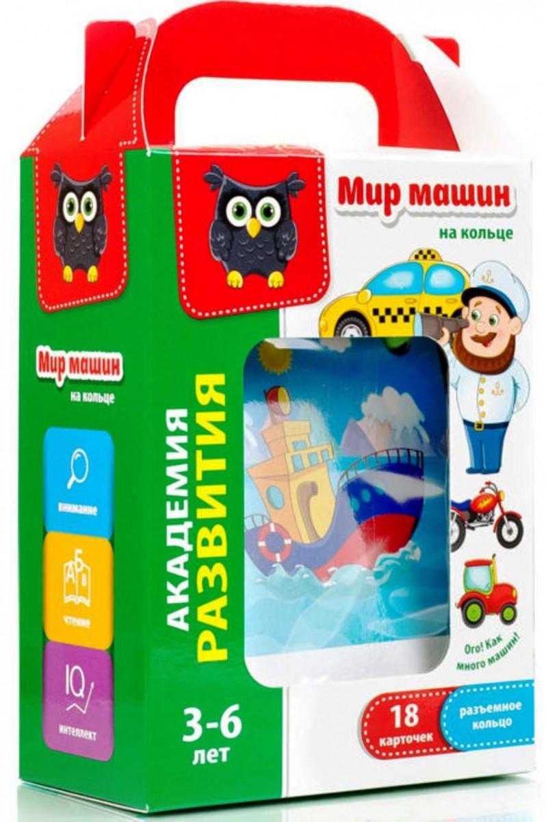 Мир машин развивающие двусторонние карточки на кольце (рус), Vladi Toys (VT5000-04)