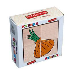 Дитячі дерев'яні кубики Овочі, Komarovtoys (Т 607)
