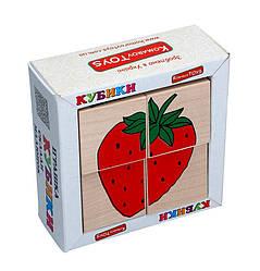 Дитячі дерев'яні кубики Фрукти ягоди, Komarovtoys (Т 606) (укр)