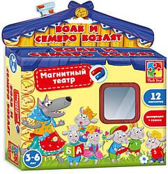 Детский магнитный театр Волк и семеро козлят (рус), Vladi Toys (VT3206-23)