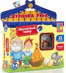 Детский магнитный театр Курочка Ряба (рус), Vladi Toys (VT3206-12)