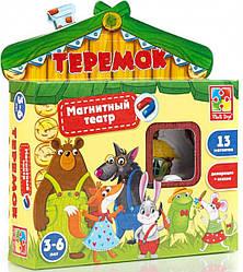 Детский магнитный театр Теремок (рус), Vladi Toys (VT3206-08)