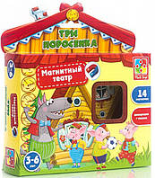 Детский магнитный театр Три поросенка (рус), Vladi Toys (VT3206-11)