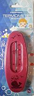 Детский термометр для воды Кит Стеклоприбор (В-1)