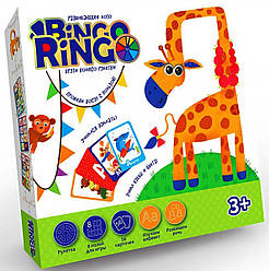 Дитяче розвиваюче Лото Bingo Ringo (рос), Danko Toys (GBR-01-01)
